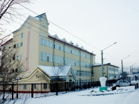 Chita, Novobulvarnaya st, house 102. dental clinic