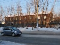 赤塔市, Novobulvarnaya st, 房屋 44. 公寓楼