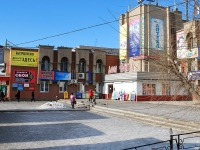 """Chita, shopping center """"Сталкер"""", Novobulvarnaya st, house 96"""