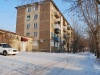 Chita, Novobulvarnaya st, house 113. Apartment house