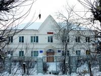 Chita, Novobulvarnaya st, house 165. polyclinic