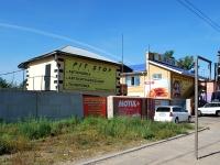 Chita, Novobulvarnaya st, house 167. store