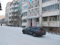Чита, улица Новобульварная, дом 56А. многоквартирный дом