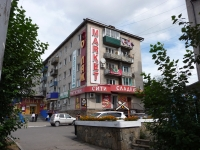 Chita, Bogomyagkova st, house 24. Apartment house