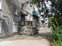 Chita, Bogomyagkova st, house 32. Apartment house