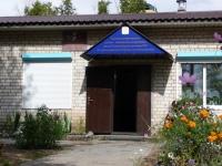 Чита, спортивная школа СДЮШОР №2, улица Богомягкова, дом 34