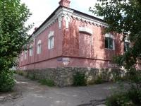Chita, sports school СДЮШОР №2, Bogomyagkova st, house 34
