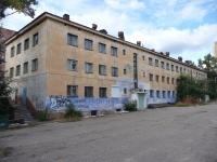 赤塔市, 学校 №12, Bogomyagkova st, 房屋 36