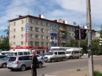Chita, Bogomyagkova st, house 47. Apartment house