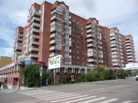 Chita, Bogomyagkova st, house 53. Apartment house