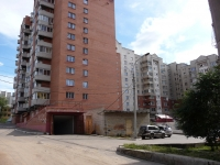 Chita, Bogomyagkova st, house 55. Apartment house