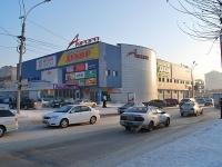 赤塔市, 购物中心 Аврора, Bogomyagkova st, 房屋 50
