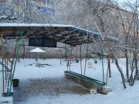 Чита, улица Богомягкова, дом 28. хозяйственный корпус
