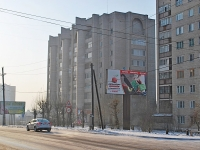 Chita, Bogomyagkova st, house 65. Apartment house
