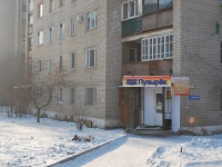 Chita, Bogomyagkova st, house 71. Apartment house
