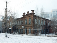 Chita, Podgorbunsky st, house 1. Apartment house