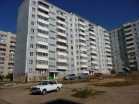 Chita, Podgorbunsky st, house 5. Apartment house