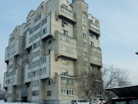 Chita, Podgorbunsky st, house 12. Apartment house