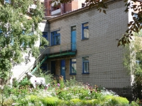 赤塔市, 幼儿园 №88, Тополёк, Podgorbunsky st, 房屋 24