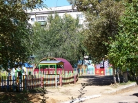 Чита, детский сад №88, Тополёк, улица Подгорбунского, дом 24