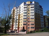 Chita, Podgorbunsky st, house 37. Apartment house