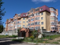Chita, Podgorbunsky st, house 46. Apartment house
