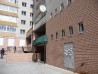 Chita, Podgorbunsky st, house 55А. Apartment house