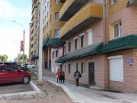 Чита, улица Подгорбунского, дом 55А. многоквартирный дом