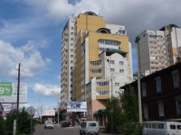 Chita, Podgorbunsky st, house 55. Apartment house