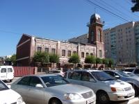 """Чита, церковь """"Спасение в Иисусе"""", улица Подгорбунского, дом 60"""