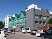 赤塔市, Podgorbunsky st, 房屋 62. 银行