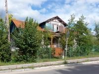 Chita, Podgorbunsky st, house 64А. office building