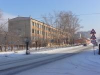 Chita, school №40, Podgorbunsky st, house 98