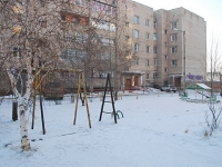 Чита, улица Подгорбунского, дом 84. многоквартирный дом