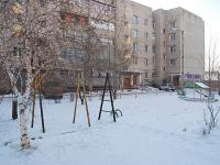 Chita, Podgorbunsky st, house 84. Apartment house
