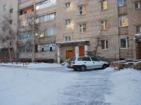 赤塔市, Podgorbunsky st, 房屋 84. 公寓楼