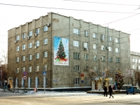 Chita, Profsoyuznaya st, house 20. governing bodies