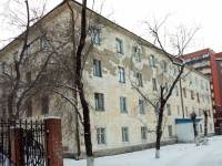 Chita, Serov st, house 38. Apartment house