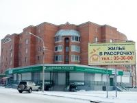 Chita, Shilov st, house 8А. Apartment house