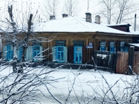 Chita, Shilov st, house 15. Private house