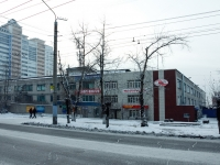 Chita, Shilov st, house 35. multi-purpose building