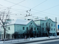 Chita, Shilov st, house 49. health center