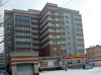 Chita, Shilov st, house 2. Apartment house