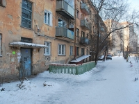 赤塔市, Shilov st, 房屋 4А. 公寓楼