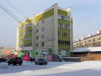 Chita, Shilov st, house 14. Apartment house