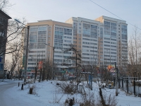 Chita, Shilov st, house 29. Apartment house