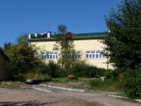 Chita, academy ЧГМА, Читинская Государственная Медицинская Академия, Balyabin st, house 1