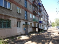 Chita, Balyabin st, house 6. Apartment house