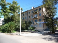 Chita, Balyabin st, house 10. Apartment house