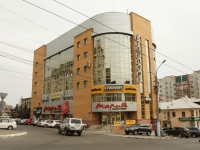 Chita, Balyabin st, house 13. shopping center